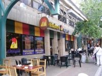 Premier emplacement du premier St-Hubert rue St-Hubert à Montréal
